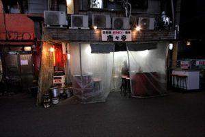 難波店(外2)