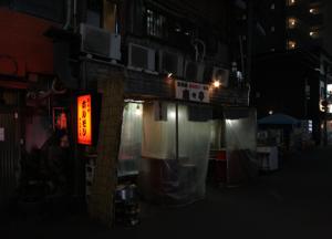 難波店(夜・外)